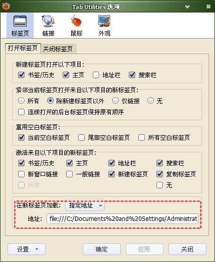 狐言penbeat谱子-把自己做的网页设为主页,然后在适当位置拖出主页按钮,每次新建页