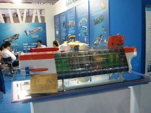 中国深海空间站