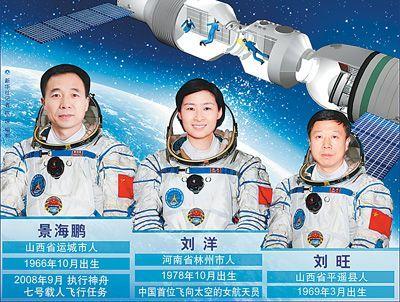 神舟九号载人飞船发射成功,将与天宫一号进行对接