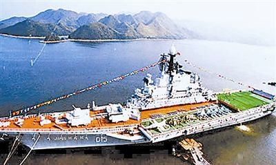 中国购买的四艘航母:墨尔本、明斯克、基辅、瓦良格