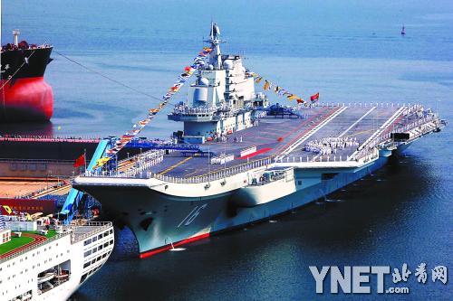 中国16号航母今天举行了升旗仪式