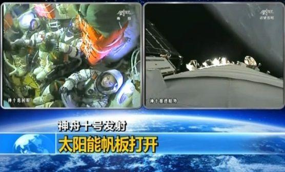 神舟十号飞船成功发射-全程视频