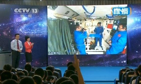 神舟十号航天员太空授课-完整视频