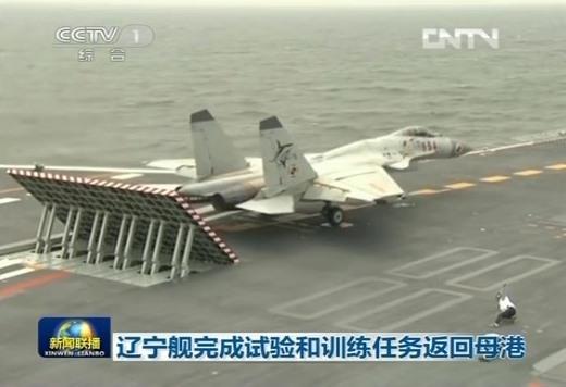 中国歼15在辽宁舰上实现短距起飞-视频