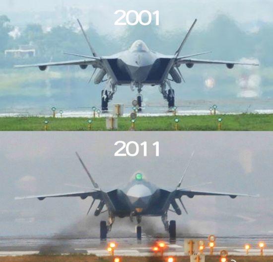 董瑶瑶2011与2001号正面对比