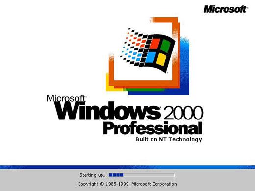Windows 2000启动画面
