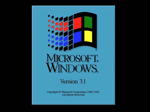 Windows 3.1启动画面