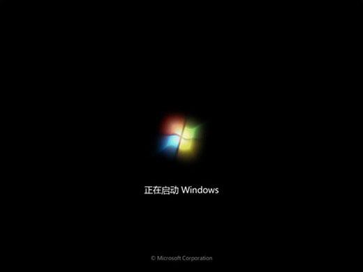 Windows 7启动画面