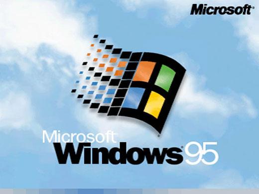 Windows 95启动画面