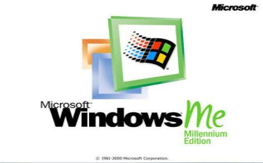 Windows Me启动画面