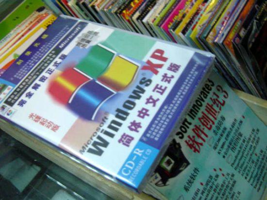 Windows XP停服对国产操作系统的启示