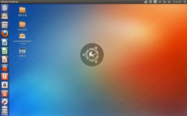 国产操作系统-Ubuntu Kylin